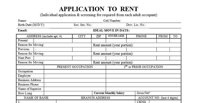 Standard Los Angeles Application To Rent The Rental Girl Blog The Rental Girl Blog